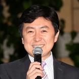 笠井信輔アナ古巣で約8カ月ぶり収録復帰 小倉智昭氏「僕ももらい泣きしちゃいました」