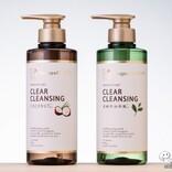 洗浄成分&美容保湿成分がグレードアップ! 世田谷コスメの大人気『クレンジングジェル』2種類をおためし!
