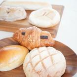 【東京のおいしいパン屋ルポ】ちのパン人気パンランキング|吉祥寺・三鷹