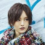 山本彩、4thシングルを10月に発売 - 全曲作詞・作曲&大型タイアップ