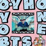 EXILE NAOTO、ソロ名義「HONEST BOY」で新曲2曲を同時配信