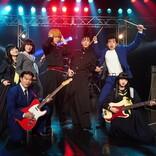 『今日から俺は!!劇場版』、興収29億円突破の大ヒット! ED特別映像公開
