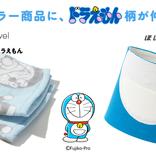 「ほぼ日ハラマキ」が『ドラえもん』連載50周年記念で四次元ポケット付きに!
