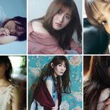 欅坂46メンバー6人、それぞれの魅力全開のソロショットが公開