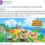 『あつまれ どうぶつの森』の累計販売本数が2000万本超え 任天堂が公開した決算資料で明らかに