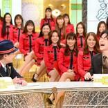菅田将暉、『金スマ』初登場 番組史上初の中居正広と2人でガチトーク
