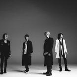 GLAY、「G4・2020」よりHISASHIが作詞作曲『ROCK ACADEMIA』MV公開!