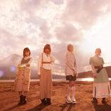 SILENT SIREN バンド結成10周年記念ライブ開催延期を発表。先行配信をスタートした「Answer」のMV公開