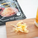 【カルディ】おつまみにぴったり、ふわふわ食感の不思議な削りチーズ