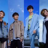 BLUE ENCOUNTによる新曲「ユメミグサ」のアートワークが公開!