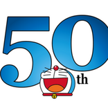 連載50周年記念『ドラえもん』浮世絵木版画が数量限定で登場! 伝統の職人技が光る…♪