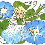 【九星フラワー占い】三碧木星の8月は「新しい運気のサイクルがスタート!」