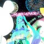 自宅から初音ミクに会える近未来のVRイベント 『MIKU LAND GATE β』開催!