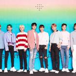 「TREASURE」世界デビュー 日韓合同12人組 動画総再生回数は1億7千万回!