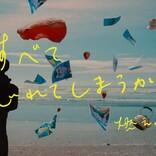 「書く資格」――『すべて忘れてしまうから』書評・酒井若菜