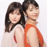 浜辺美波&福本莉子、同い年の2人に聞いた「もうすぐ20歳。どんな大人になりたい?」