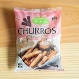 【業務スーパー】大人気!激安スイーツ「CHURROS(チューロス)」でおうちカフェ