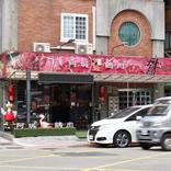 【台湾】ガチョウ肉の旨味と高コスパで大人気!台北の「阿城鵝肉」現地ルポ