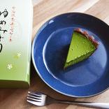 【京都お取り寄せルポ】目の覚める濃厚さと奥深い風味。伊藤久右衛門の宇治抹茶チーズケーキ「ゆめみどり」