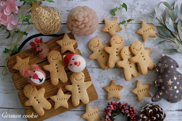 可愛い型抜きクッキーの作り方♪5