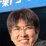 石橋貴明、母校・帝京の東東京大会Vに「魂!」 全ての3年生へ「みんなの心には永遠に負けない魂がある」