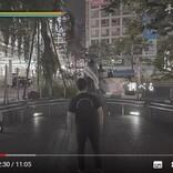 世界をザワつかせている日本発のYouTube動画 ゲーム実況の次にブレイクするのは実写版ゲームあるある?
