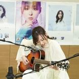 福原遥、ソロ歌手デビュー1周年記念のライブ配信でギター演奏と生歌唱を披露