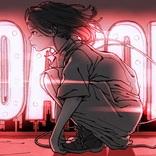 YOASOBIが牽引する小説×音楽だけにはとどまらない新たなカルチャーのおもしろさ【SPICE×SONAR TRAXコラム vol.11】
