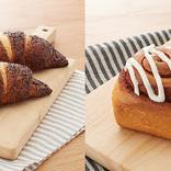 無印良品の冷凍食品にパンが仲間入り。6種類のラインナップは?