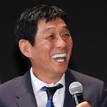 さんま 吉村知事は「急ぎ過ぎているのかな」、うがい薬並べた会見に「え!?お金動いてんのこれって」