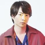 『THE MUSIC DAY』9.12放送! 総合司会・櫻井翔「安堵感が大きい」