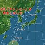 台風5号(チャンミー)発生 沖縄に接近へ