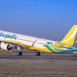 セブパシフィック航空、日本~マニラ3路線でセール 片道1,800円から