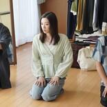 畠山(中川大志)が予想外のカミングアウト…『親バカ青春白書』第2話