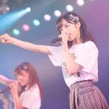 AKB48チーム8、恒例の「8⽉8⽇はエイトの⽇」今年も開催 昼の部はメンバー8名でソーシャルディスタンス公演
