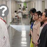 『親バカ』出演の医者役は『今日俺』メンバーのあの人?!