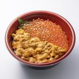 はま寿司、テイクアウト丼に新商品登場! 限定「特上うにいくら丼」も販売