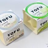 【ダイエット】ギリシャヨーグルトのような豆腐『BEYOND TOFU Greek-style(ビヨンドとうふ グリークスタイル)/同 枝豆風味』!【高タンパク】