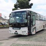 鉄道不通区間の[代行バス]に乗ってみた。日本最長116㎞の代行バス路線も