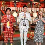 霜降り明星、東京で食べられる全国ご当地グルメに興奮 「座ってられへん!」