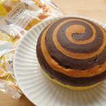 【ファミリーマート新商品ルポ】濃厚なアカシアはちみつの贅沢な甘さ!「はちみつのうずまきパン(ミルククリーム)」