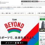 東京都労働産業局、旅行業者3社に行政処分へ 下限運賃下回る料金でバス手配など