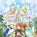 TVアニメ『神達に拾われた男』、第2弾KVや主題歌情報、追加キャストを公開
