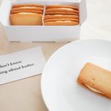 伊勢丹新宿店で完売!大人気カノーブル本気のバターサンドを食べてみたよ