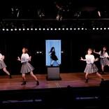 """AKB48チーム8「8⽉8⽇はエイトの⽇」公演 チーム8メンバーと配信視聴者が繋がった """"離れていても"""""""