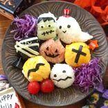 ハロウィン弁当レシピ特集!子供も大人も喜ぶ簡単で可愛く作れるアイデアをご紹介!