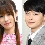 深田恭子&瀬戸康史『ルパンの娘』撮影開始 爽やか2ショットにファン「待ち遠しい」