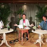 ナオト・インティライミとビッケブランカがスタジオライブで共演、FM802 SPECIAL PROFRAM『802 LIVE GARDEN』