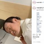 """アインシュタイン稲田の""""納涼動画""""に戦慄…!? 「#観覧注意」"""