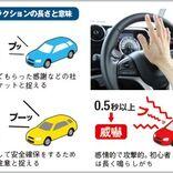 あおり運転の「原因」を作らないドライブ術とは